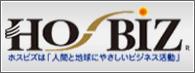 株式会社I&C・HosBizセンター