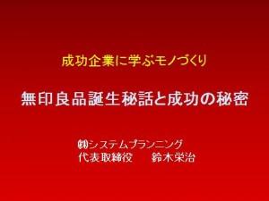 20140715_02