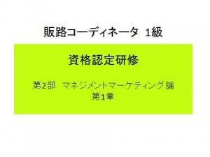 20140906_02