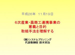 20141119_02