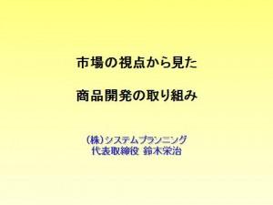 20150113_02